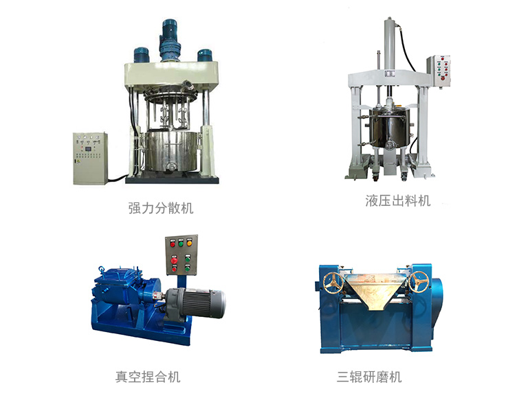 液态硅胶生产线部分设备