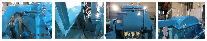 腾丰机械捏合机细节图